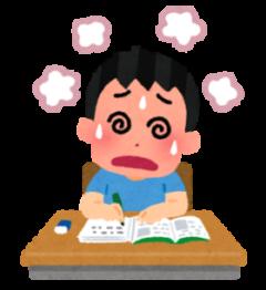 勉強した後に思い出してみようと参考書をチラチラ見てしまうことはありませんか? 可能な限り必死に思い出すようにしてください。脳は思い出そうして思い出せたとき記憶が定着するようにできているようです。