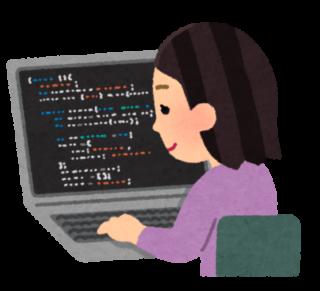 組み込みエンジニアはC言語が必要だと言ってますが、C言語から勉強することについてはお勧めしません。 組み込みエンジニアが対象としているC言語によるソフト開発は製品がないとデバッグが十分にできないという欠点があるからです。