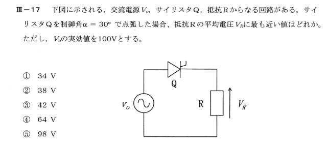 技術士第一次試験 電気電子部門-R1年度問題 日本技術士会のHPより引用