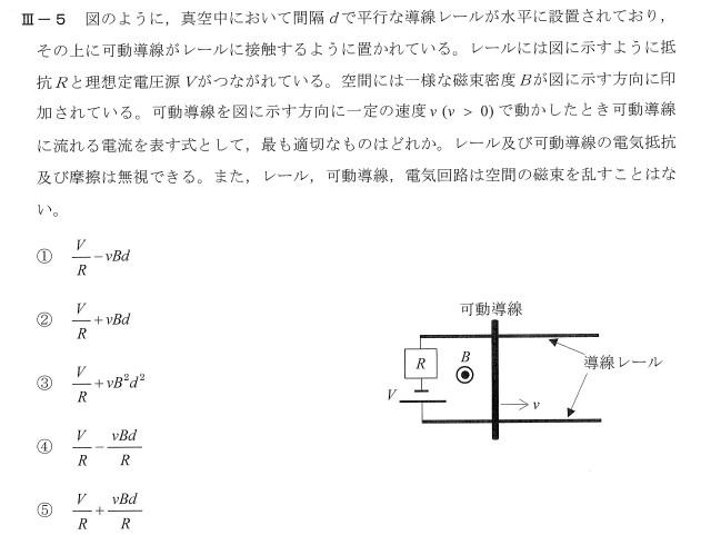 技術士第一次試験 電気電子部門-R2の問題 日本技術士会のHPより引用