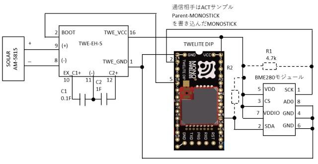 BME280(I2C)と無線通信確認の回路図
