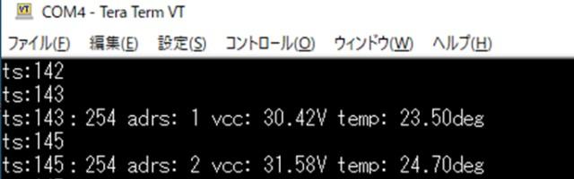 親機の表示:子機2台からの受信データ