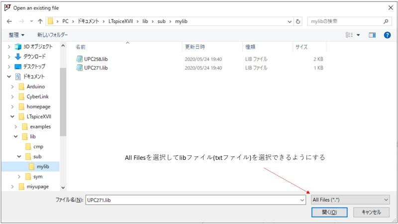 libファイル(txtファイル)の表示