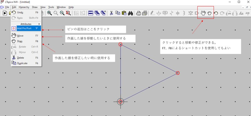 シンボルの作画(LINE作画)