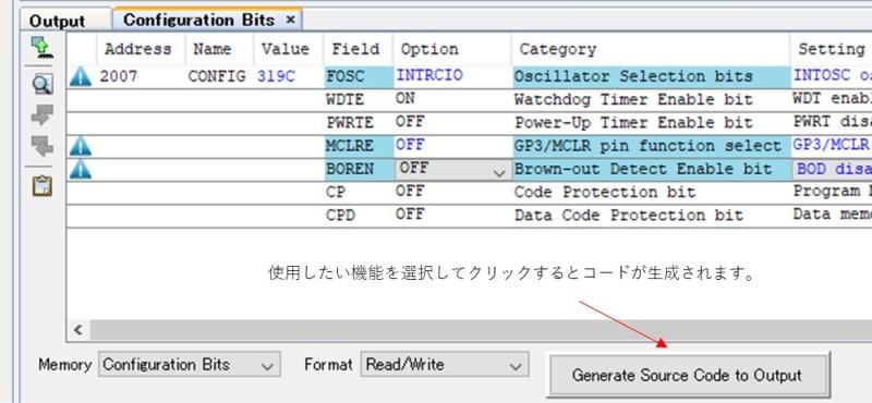 Configuration Bitsの設定