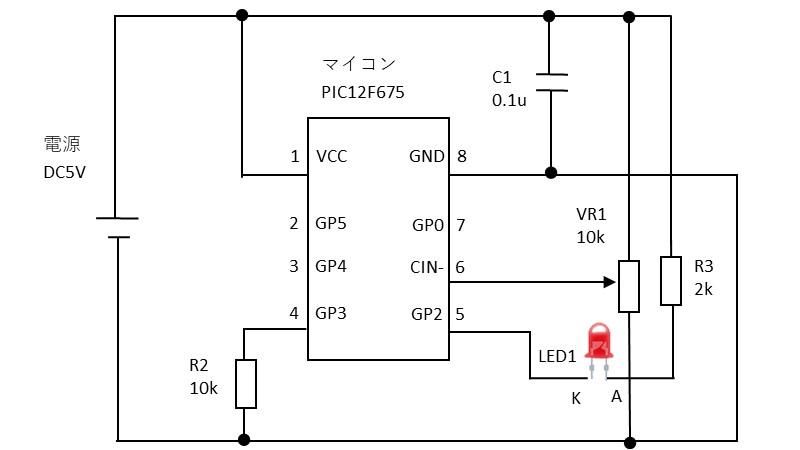 コンパレータ動作確認の回路図
