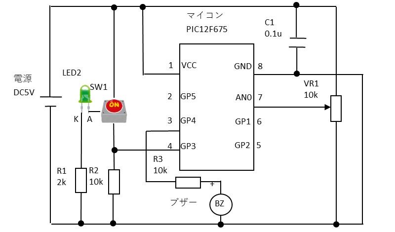 ブザーを鳴らすための回路図