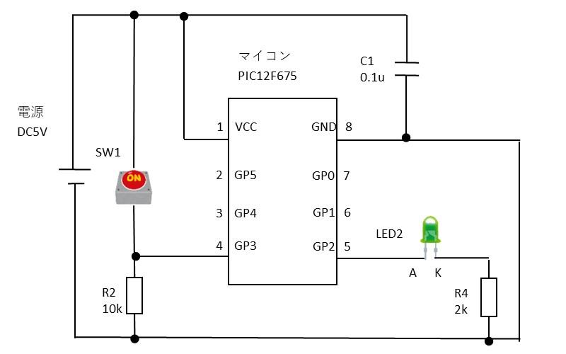 DiFilterの動作確認の回路図
