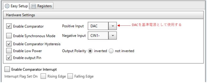 CMP2の設定(MCC)