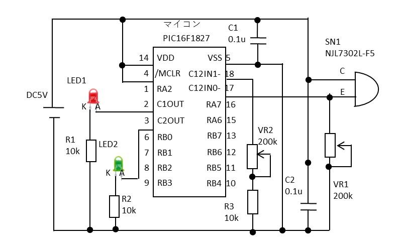 PIC16F1827のCMPの動作確認回路