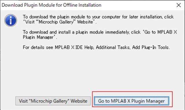 Plugins Downloadを選択した場合