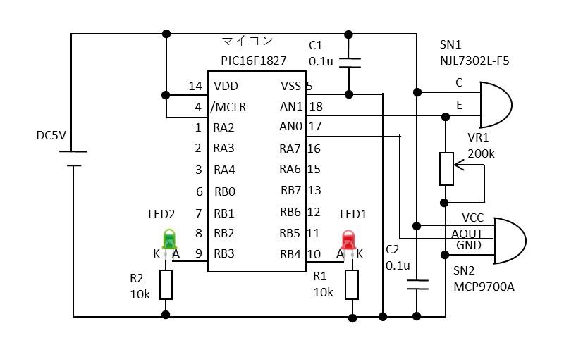 PIC16F1827のADCの動作確認回路