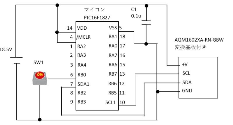 PIC16F1827のI2C通信の動作確認回路