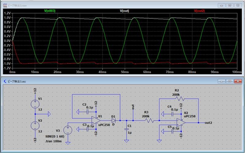 p-p検出回路のシミュレーション