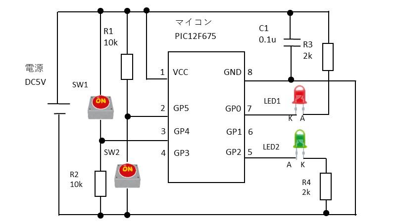 アクティブの説明回路図