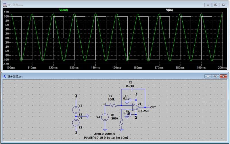 積分回路シミュレーション