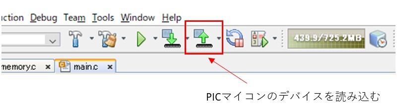 Device Memory Readでデバイス情報を読み込む